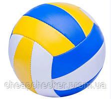 Волейбольный Мяч 896 - 1 Диаметр 66 См Мяч Для Волейбола