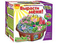 "Набор Эко-сад ""Сад бабочек и фей"" 0394"