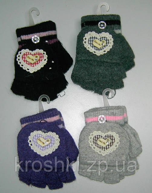 Детские варежки и перчатки!!!