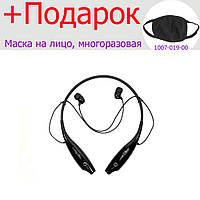 Беспроводная  Bluetooth-гарнитура HBS730, беспроводные наушники  Черный
