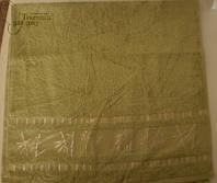 Полотенце 70*140 Бамбук Зеленое
