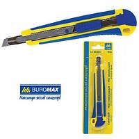 "Нож канц.  9мм ""BuroMAX"" BM4601 блистер"