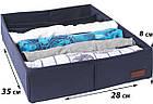 Коробка для бюстгальтеров (джинс), фото 3