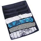 Коробка для бюстгальтерів (джинс), фото 4