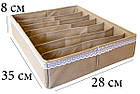Набор органайзеров для нижнего белья 3 шт (бежевый), фото 5