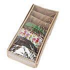 Коробочка для шкарпеток/колгот/ременів з кришкою (бежевий), фото 3