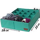 Комплект органайзерів для трусиків і бюстів 2 шт (блакить), фото 3