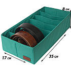 Коробочка для зберігання шкарпеток/колгот/ременів (блакить), фото 2