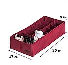 Коробочка с квадратными ячейками для носков и трусов ORGANIZE (бордо), фото 2
