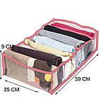 Органайзер для вертикального зберігання футболок, регланів, спідниць L (рожевий), фото 2