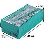 Набор компактных органайзеров для белья с крышкой 2 шт (лазурь), фото 2