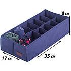 Набір компактних органайзерів для білизни 2 шт (джинс), фото 2