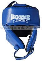 Детский шлем боксёрский L Кожа