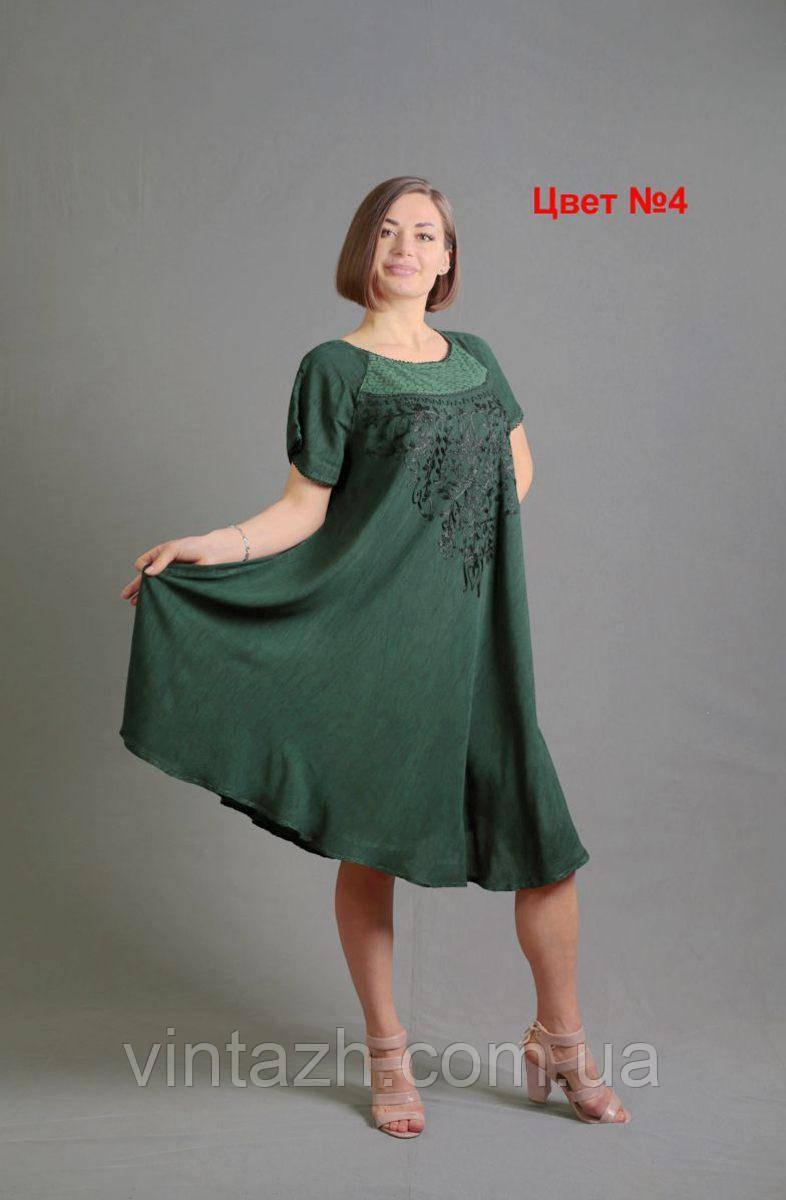 Летнее   женское платье большого размера 54- 56  в интернет магаине