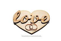 "Подушка седце ""Love"""