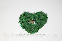 """Подушка сердечко """"EKO-Love green"""""""
