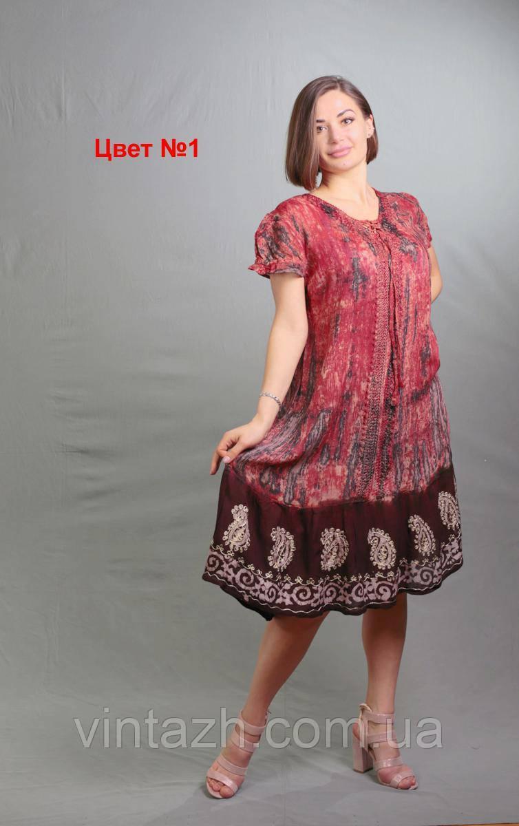 Летнее повседневное воздушное  женское платье большого размера 58-60