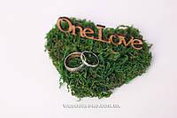 """Подушечка сердце """"One Love"""" green, фото 1"""