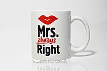 """Чашка місіс Колекція """"Mr & Mrs"""""""