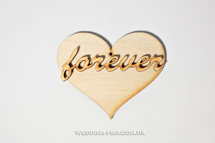 """Подушечка сердце """"Forever """""""