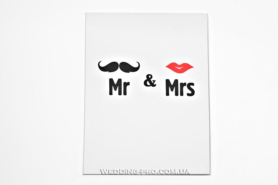 Папка Mr & Mrs