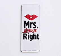 "Оригінальні магніти ""Mr. & Mrs."" панорама, 40 грн"