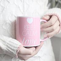 """Чашка """"Keep calm and love"""""""
