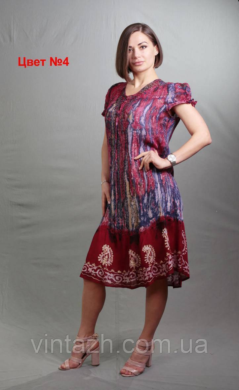 Летнее  женское платье большого размера 58-60 из батиста в Украине