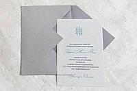 """Пригласительная открытка на свадьбу """"Ель"""", фото 1"""