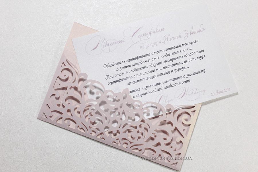 """Подарочный сертификат """"Вензель"""""""