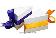 Бонбоньерка кусочек торта, 14 грн.