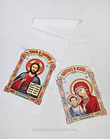 Рушник на венчание на иконы