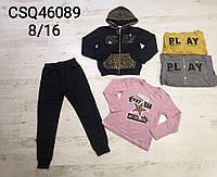 Трикотажный костюм-тройка для девочек Seagull оптом, 8-16 лет . Артикул: CSQ46089