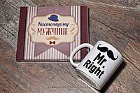 """Набор """"Настоящему мужчине 1"""" - шоколадный набор с милы"""
