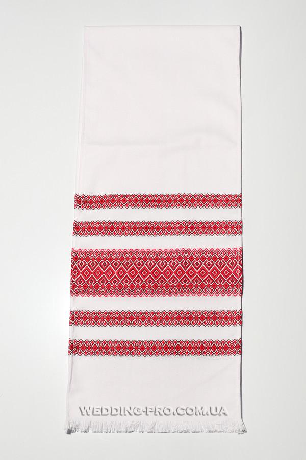 Свадебный тканый рушник для перевязывания рук и под иконы