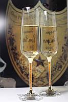 """Бокалы """"Crystal Gold"""" 270 ml"""