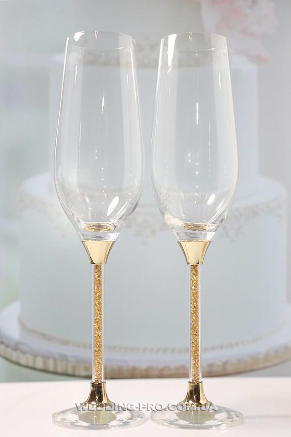 "Бокалы ""Crystal Gold Plus"" 235 ml"