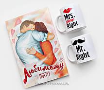 """Набір чашки з написом """"Mr & Mrs"""" і Шоколадки з м"""