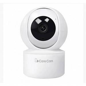 Бездротова поворотна IP камера відеоспостереження WiFi microSD Care Cam 23ST Біла, (Оригінал)