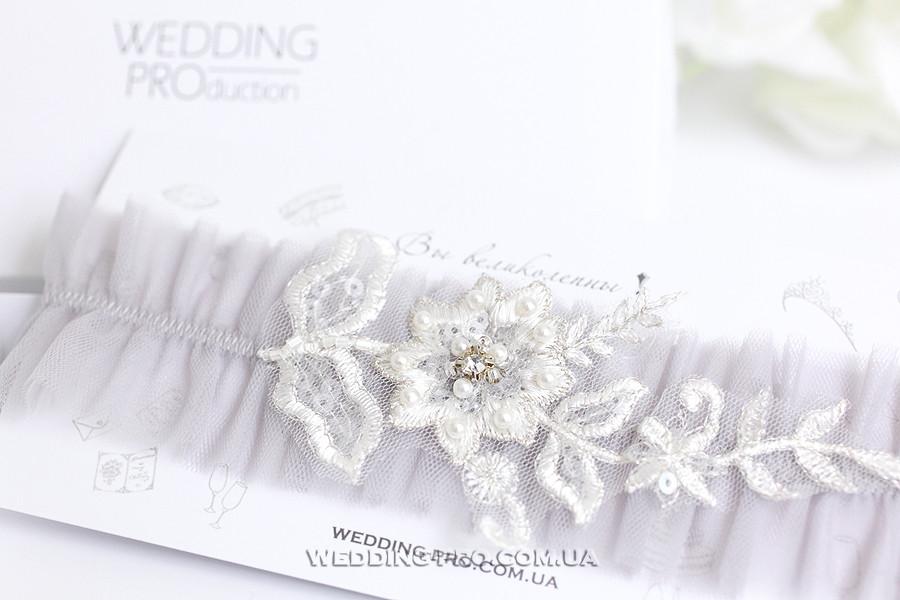 Подвязка для невесты 2020