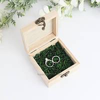 Шкатулка для кольца с натуральным мхом