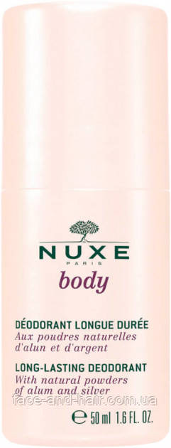 Шариковый дезодорант Нюкс Боди Nuxe Body Long-Lasting Deodorant 50 мл