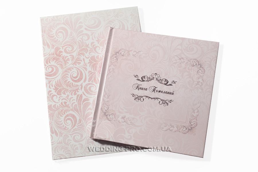 """Книга пожеланий и папка для свидетельства """"Вензель"""""""