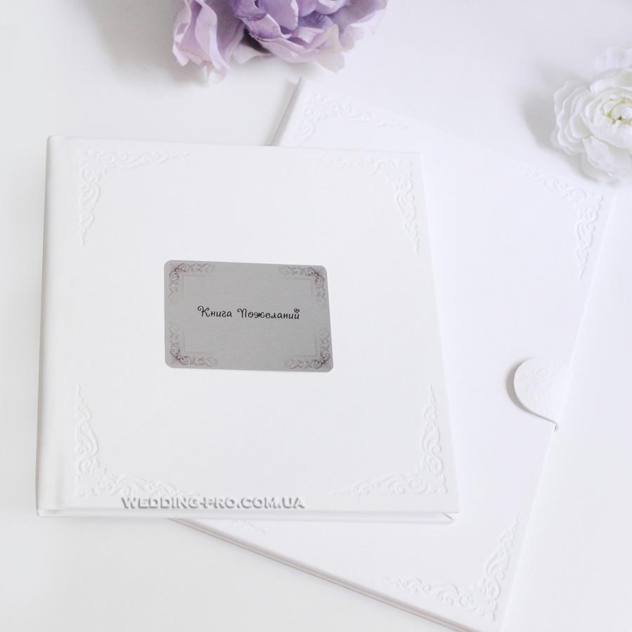 Набор DeLux книга и папка белая