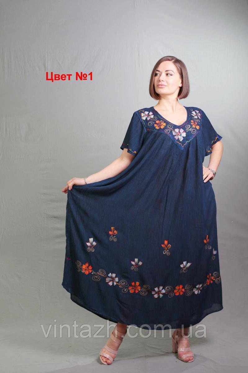 Летнее женское платье свободного кроя из батиста размер 60-64