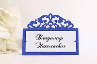 """Рассадочные карточки """"Вензель"""" в синих оттенках, фото 1"""