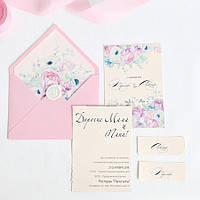 """Приглашения """"Флоранс-Винтаж"""" розовый"""