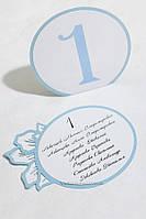 Номер на стіл круглий, фото 1