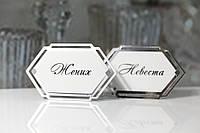 """Рассадочные карточки """"Геометрия"""" серебро, фото 1"""