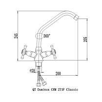 Змішувач для кухні Q-tap Dominox CRM 271F, фото 2